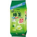 伊藤園 ワンポット 抹茶入り緑茶ティーバッグ 3.0g 1パック(50バッグ)
