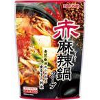マルサンアイ 赤麻辣鍋スープ 720g 1個