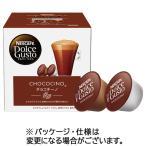 ネスレ ネスカフェ ドルチェ グスト 専用カプセル チョコチーノ 8杯分 1箱