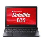 東芝 dynabook Satellite B35/R PB35READ4R7AD71 法人向けノートパソコン