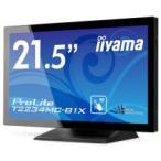 iiyama ProLite 21.5型ワイドタッチパネル液晶ディスプレイ 投影型静電容量方式 マーベルブラック T2234MC-B1X