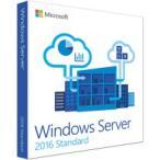 マイクロソフト Windows Server Standard 2016 64Bit DVD 5Client 1本 (お取寄せ品)