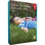 アドビシステムズ Photoshop Elements 2018 日本語版 マルチプラットフォーム版 1本