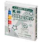 日本白墨 エコチョーク72 4色詰合せ ECO−6 1箱(6本)
