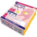 アロン化成 ポータブルトイレ用処理袋 すっきりポイ イエロー 533−226 1パック(30枚)