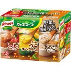 味の素 クノール カップスープ 野菜のポタージュ バラエティボックス 1箱(20食)