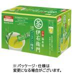 宇治の露製茶 伊右衛門 インスタント緑茶スティック 0.8g 1箱(120本)