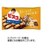 江崎グリコ ビスコ大袋 発酵バター仕立て アソートパック (2枚×22パック) 1袋