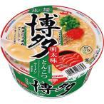 サンヨー食品 サッポロ一番 旅麺 博多 明太味とんこつラーメン 1ケース(12食)