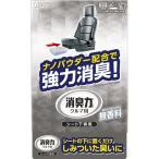 エステー クルマの消臭力 シート下専用 無香料 1個