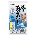 シマヤ 焼きあごだし(顆粒) 56g(8g×7本) 1パック