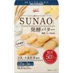 江崎グリコ SUNAO 発酵バター 62g 1個