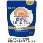 日東紅茶 ロイヤルミルクティー 280g 1パック