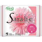 小林製薬 サラサーティ Sara・li・e ナチュラルリネンの香り 1パック(72個)
