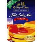 永谷園 ホテルニューオータニ ホットケーキミックス バニラタイプ 4枚分×2袋 メープルタイプシロップ付き 1パック