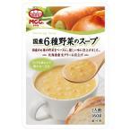 エム・シーシー食品 国産6種野菜のスープ 160g 1袋
