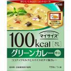 Yahoo! Yahoo!ショッピング(ヤフー ショッピング)大塚食品 マイサイズ グリーンカレー 150g 1食