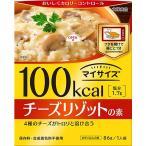 Yahoo! Yahoo!ショッピング(ヤフー ショッピング)大塚食品 マイサイズ チーズリゾットの素 86g 1食