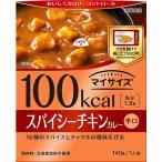 Yahoo! Yahoo!ショッピング(ヤフー ショッピング)大塚食品 マイサイズ スパイシーチキンカレー 140g 1食