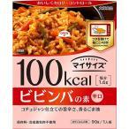 大塚食品 マイサイズ ビビンバの素 90g 1食画像