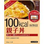 大塚食品 マイサイズ 親子丼 150g 1食