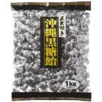桃太郎製菓 沖縄黒糖飴 1kg 1パック