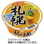サンヨー食品 サッポロ一番 旅麺 札幌味噌ラーメン 1ケース(12食)