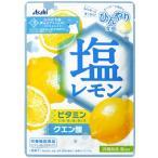 アサヒフーズ 塩レモンキャンディ 81g 1パック