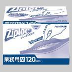 旭化成ホームプロダクツ 業務用ジップロック フリーザーバッグ お徳用 M 1パック(120枚)