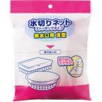 TANOSEE 水切り袋 ネットストッキングタイプ 排水口用浅型 1パック(50枚)