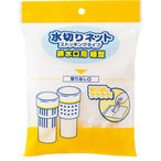 TANOSEE 水切り袋 ネットストッキングタイプ 排水口用細型 1パック(50枚)