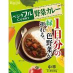 ハチ食品 ベジタフル 野菜カレー 200g 1食