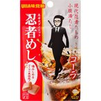 UHA味覚糖 忍者めし コーラ味 20g 1パック