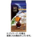 片岡物産 モンカフェ ドリップコーヒー ブルーマウンテンブレンド 8g 1箱(10袋)