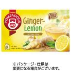 ポンパドール ジンジャー&レモン 1.75g 1箱(20バッグ)