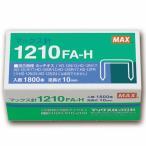 マックス ホッチキス針 大型12号シリーズ 100本連結×18個入 1210FA-H 1箱