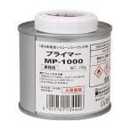 セメダイン プライマーMP1000 150g SM−001 1缶 (お取寄せ品)