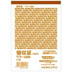 コクヨ 領収証(内訳付) A6タテ型・ヨコ書 一色刷り 50枚 ウケ-39 1セット(20冊) (お取寄せ品)