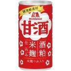森永製菓 甘酒 190g缶 1セット(30本) (お取寄せ品)