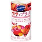 クリニコ サンキスト ポチプラス アップル&キャロット 125ml 1セット(18本) (お取寄せ品)
