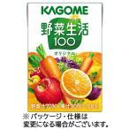 野菜生活100 オリジナル 100ml×36本 紙パック