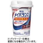 明治 メイバランスMiniカップ コーヒー味 125ml 1セット(24本) (お取寄せ品)