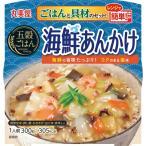 丸美屋 五穀ごはん 海鮮あんかけ 300g 1セット(24食) (お取寄せ品)