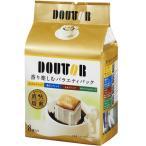 ドトールコーヒー 香り楽しむ バラエティパック 7g 1セット(48袋:8袋×6パック)
