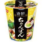 日清食品 海鮮ちゃんぽん 75g 1ケース(20食)