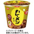 日清食品 カレーメシ ビーフ 107g 1セット(6食)