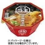 日清食品 日清ラ王 背脂コク醤油 115g 1ケース(12食)