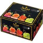 オーバーシーズ ジャンナッツ フルーツティーアソート 2g 1セット(120バッグ:40バッグ×3箱)