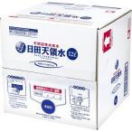 日田天領水 12L 1セット(2箱)