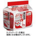 サトウ食品 サトウのごはん 新潟県産コシヒカリ 200g 1セット(20食:5食×4パック)